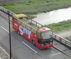 112_54スカイバス